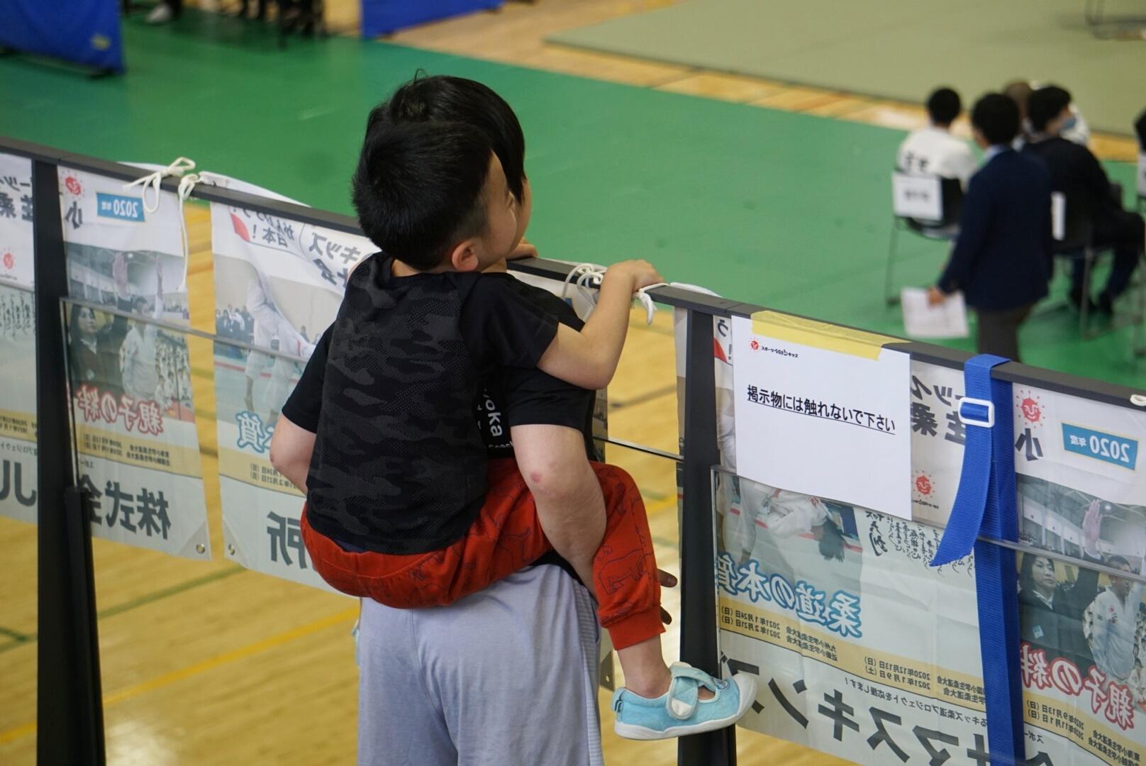 2021 ひのまるキッズ九州小学生柔道大会_b0172494_18204650.jpg