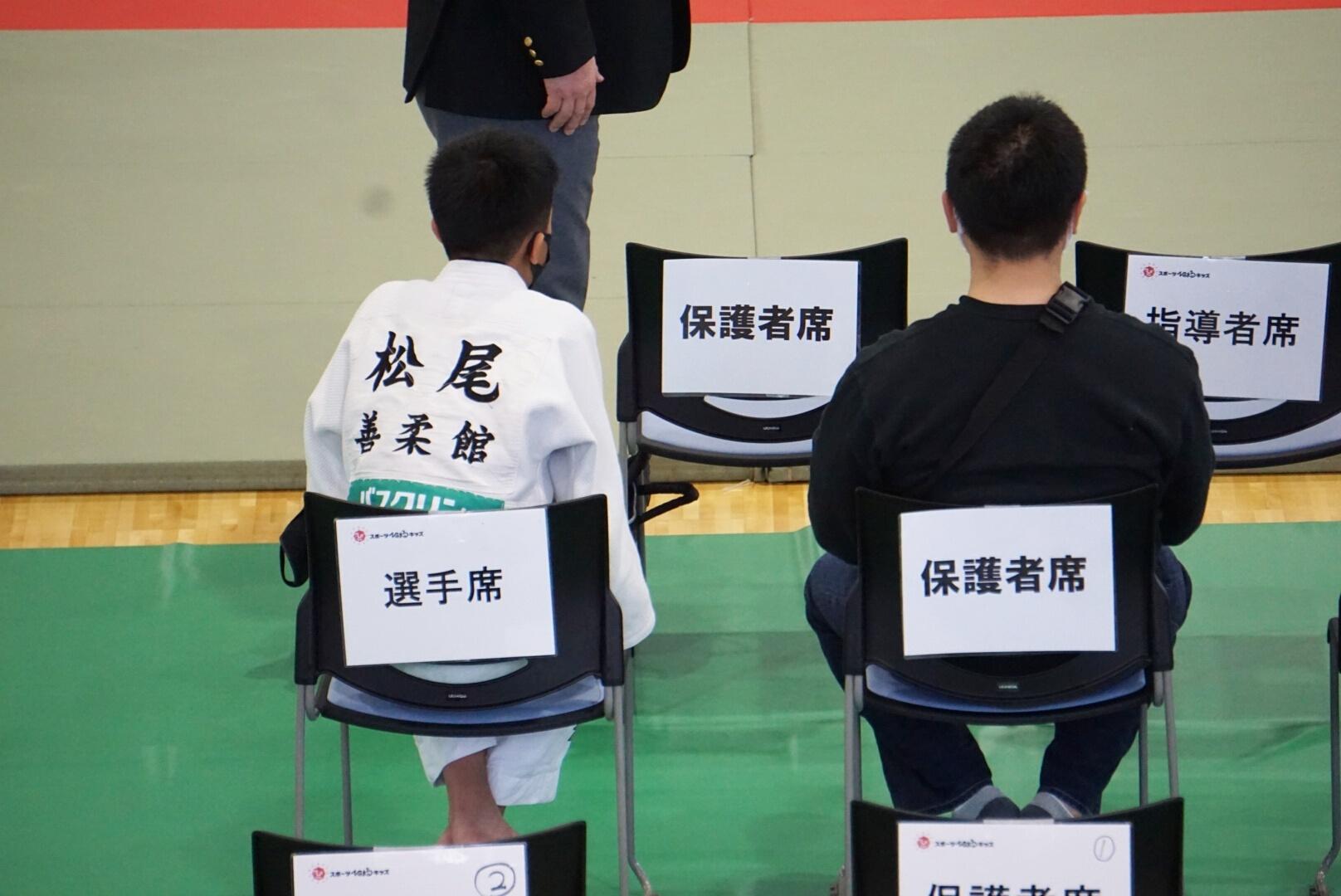2021 ひのまるキッズ九州小学生柔道大会_b0172494_18382716.jpg