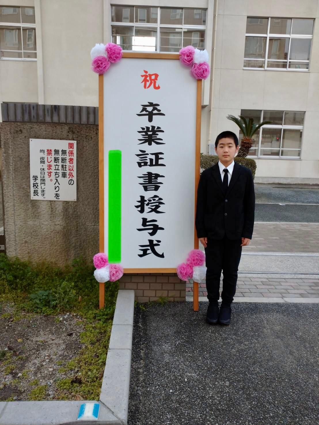 2021 ひのまるキッズ九州小学生柔道大会_b0172494_21172323.jpg