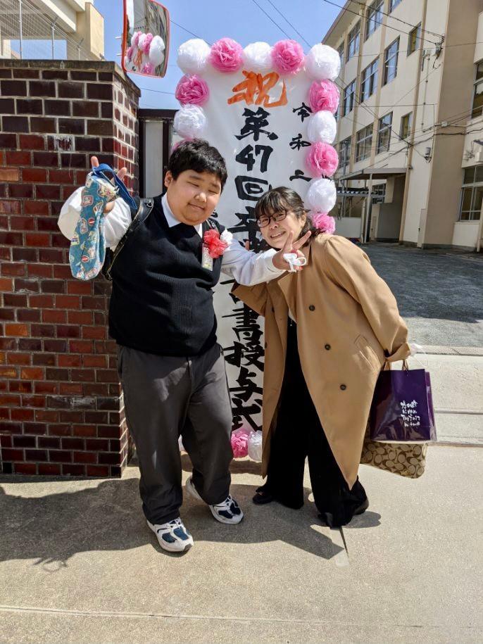 2021 ひのまるキッズ九州小学生柔道大会_b0172494_21172411.jpg