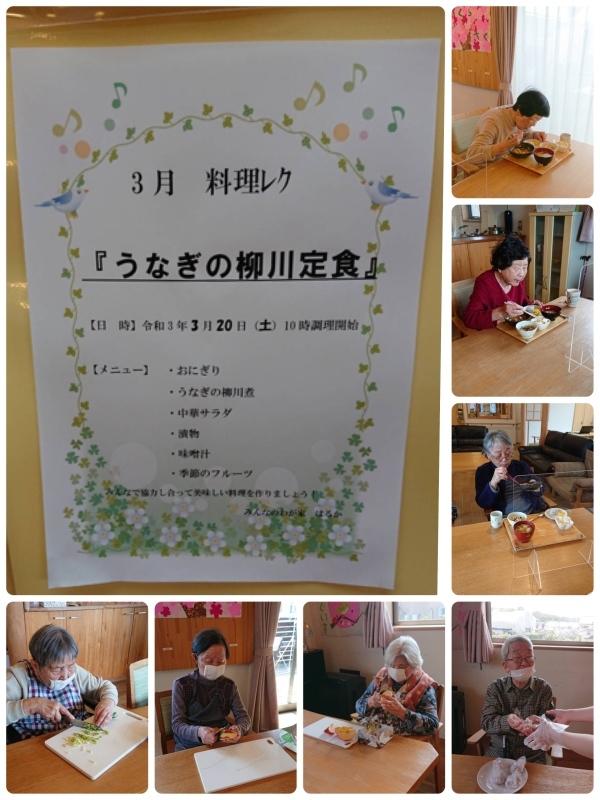三月料理レク🌷_f0376200_19171552.jpeg