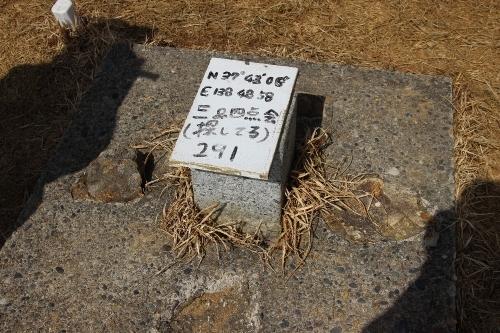 弥彦山 八枚沢~田ノ浦 お花見登山_a0309917_10254313.jpg