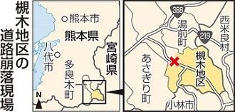 川辺川ダムは要らない!(11)_f0197754_17420303.jpg