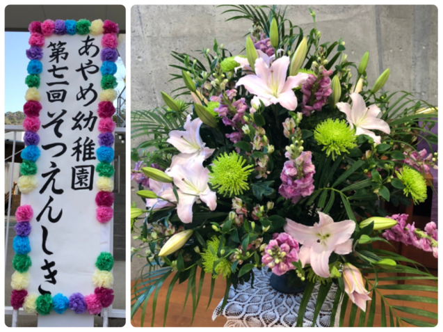 第71回卒園式_f0324461_09391121.jpg
