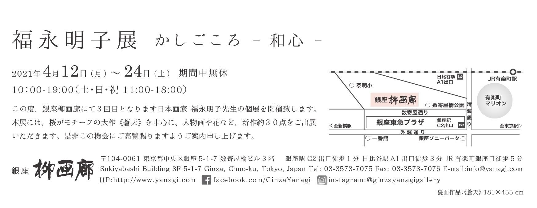 個展DMと作品集_e0105782_17324282.jpeg