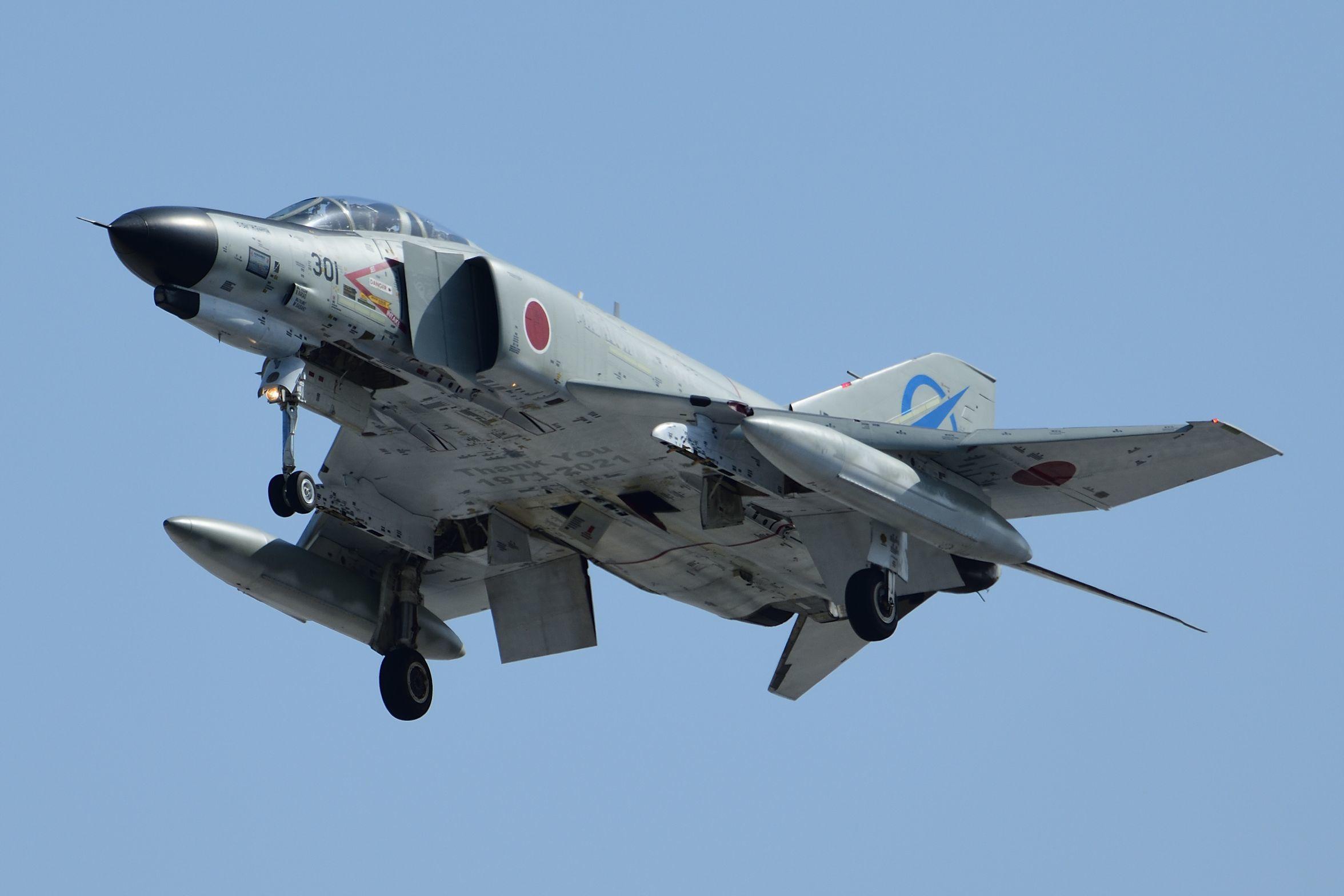 2021/03/17 岐阜基地(F-4ファントムⅡラストフライト)_c0250390_10162032.jpg