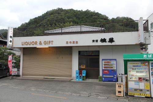 桂華 純米酒[定作酒類醸造場]_f0138598_06263265.jpg