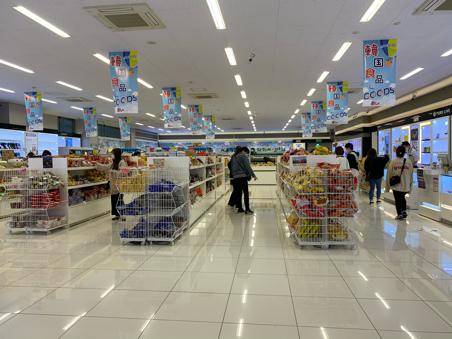 福岡の新しい韓国スーパー「あいマート」に行ってきました~!_a0140305_01540908.jpg