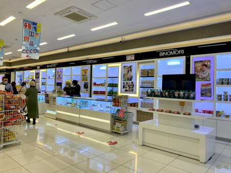 福岡の新しい韓国スーパー「あいマート」に行ってきました~!_a0140305_01541037.jpg