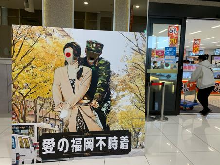 福岡の新しい韓国スーパー「あいマート」に行ってきました~!_a0140305_01550213.jpg