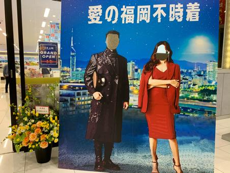 福岡の新しい韓国スーパー「あいマート」に行ってきました~!_a0140305_01553491.jpg