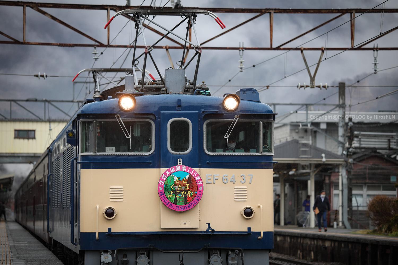 2021/3/21 Sun. 信越本線 - SLぐんまよこかわ 開業135周年記念HM -_b0183406_00060991.jpg