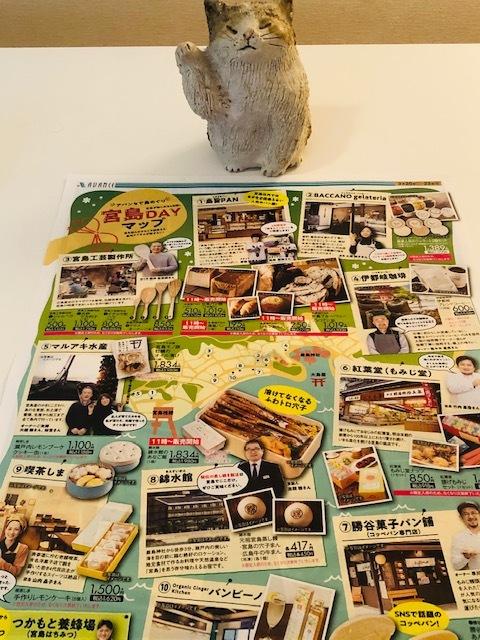 ♡宮島応援フェア♡_e0128011_04350969.jpg
