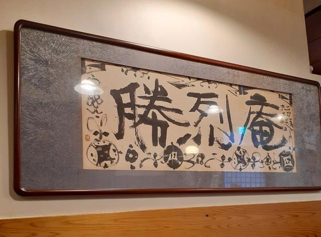 3月22日(月)柴又小学校ウオークラリー_d0278912_22083056.jpg