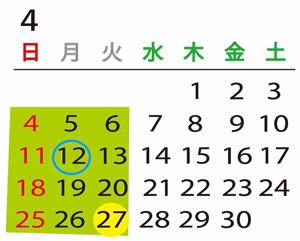 4月と5月の営業日をおしらせします_f0206733_15572815.jpg