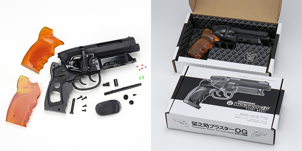 Tomenosuke Blaster OG Stunt Model Kit_e0118156_00314691.jpg