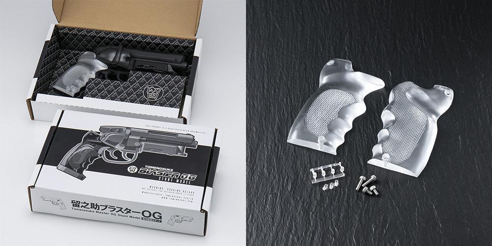 Tomenosuke Blaster OG Stunt Model Kit (clear parts set)_e0118156_00445604.jpg