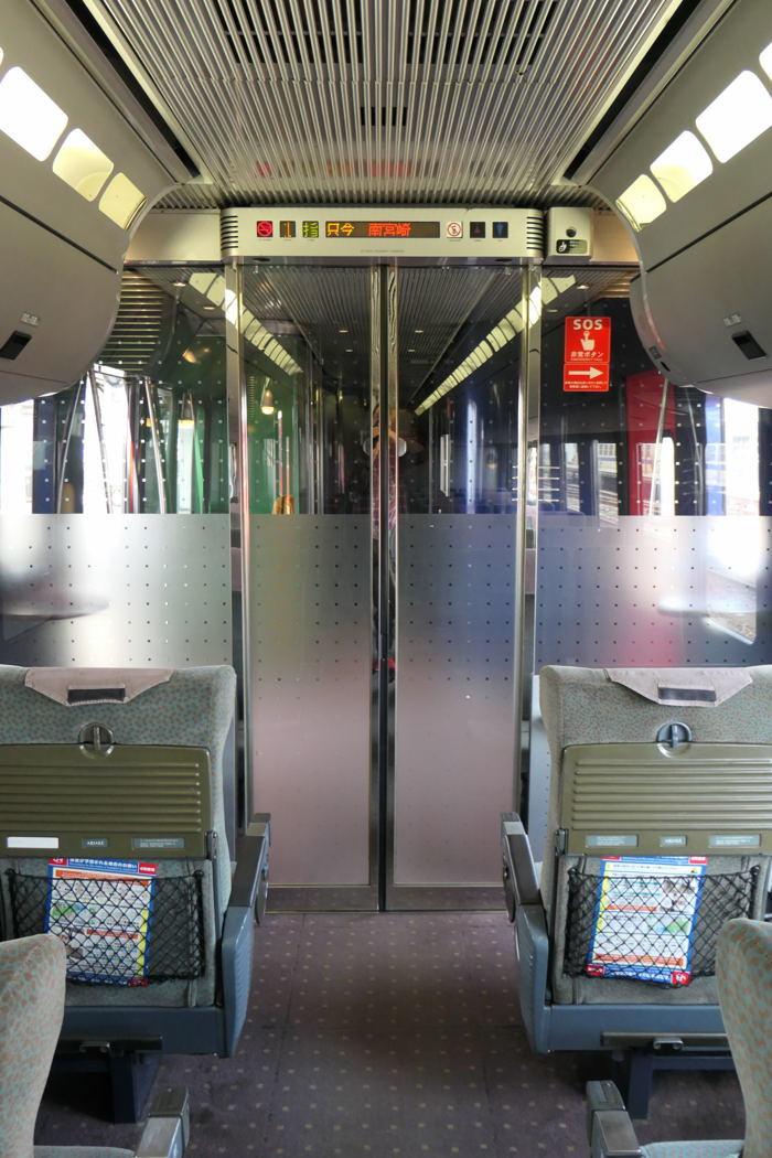 JR在来線昼間特急 最長距離列車の旅6 南宮崎 ⇒ 大分_a0388583_23454035.jpg