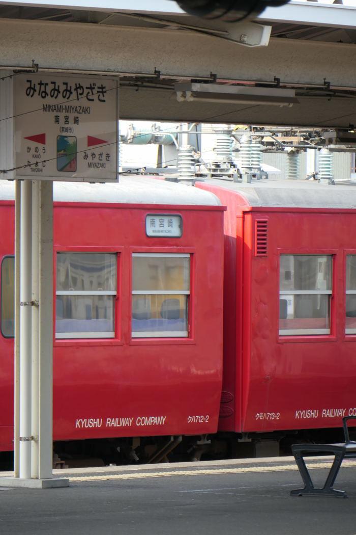 JR在来線昼間特急 最長距離列車の旅6 南宮崎 ⇒ 大分_a0388583_23454037.jpg