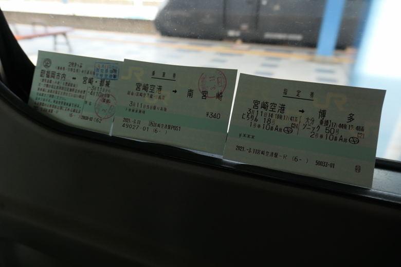 JR在来線昼間特急 最長距離列車の旅6 南宮崎 ⇒ 大分_a0388583_23473735.jpg