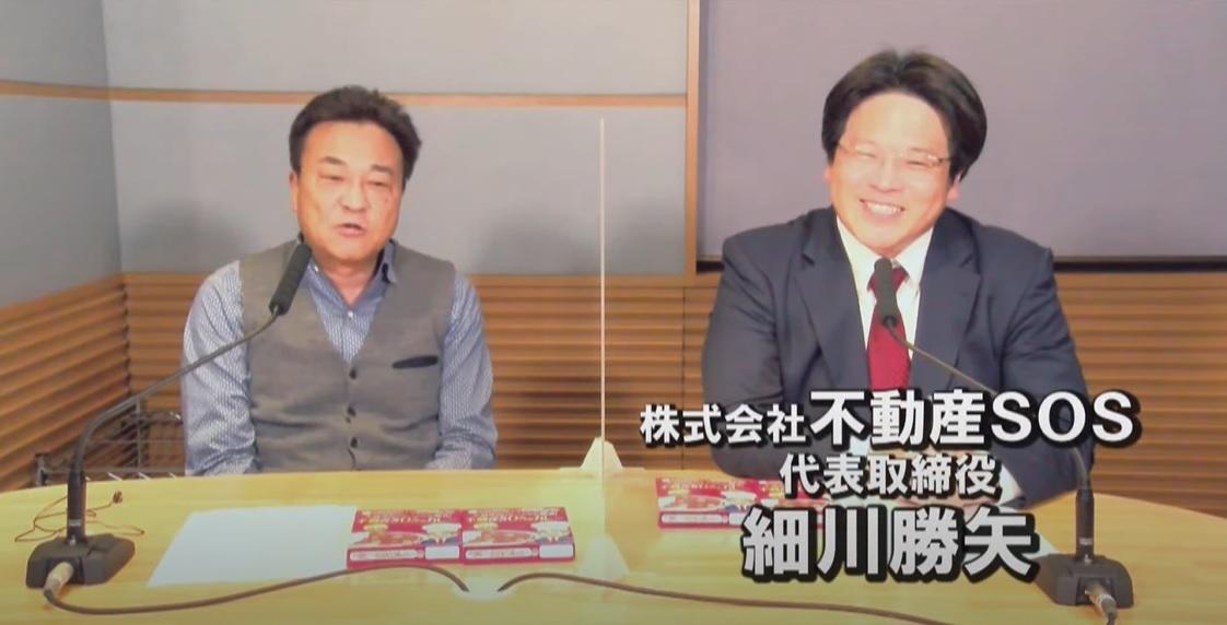 【朗報!】CBCラジオ終活文化祭を見逃した方!_a0113003_10503498.jpg