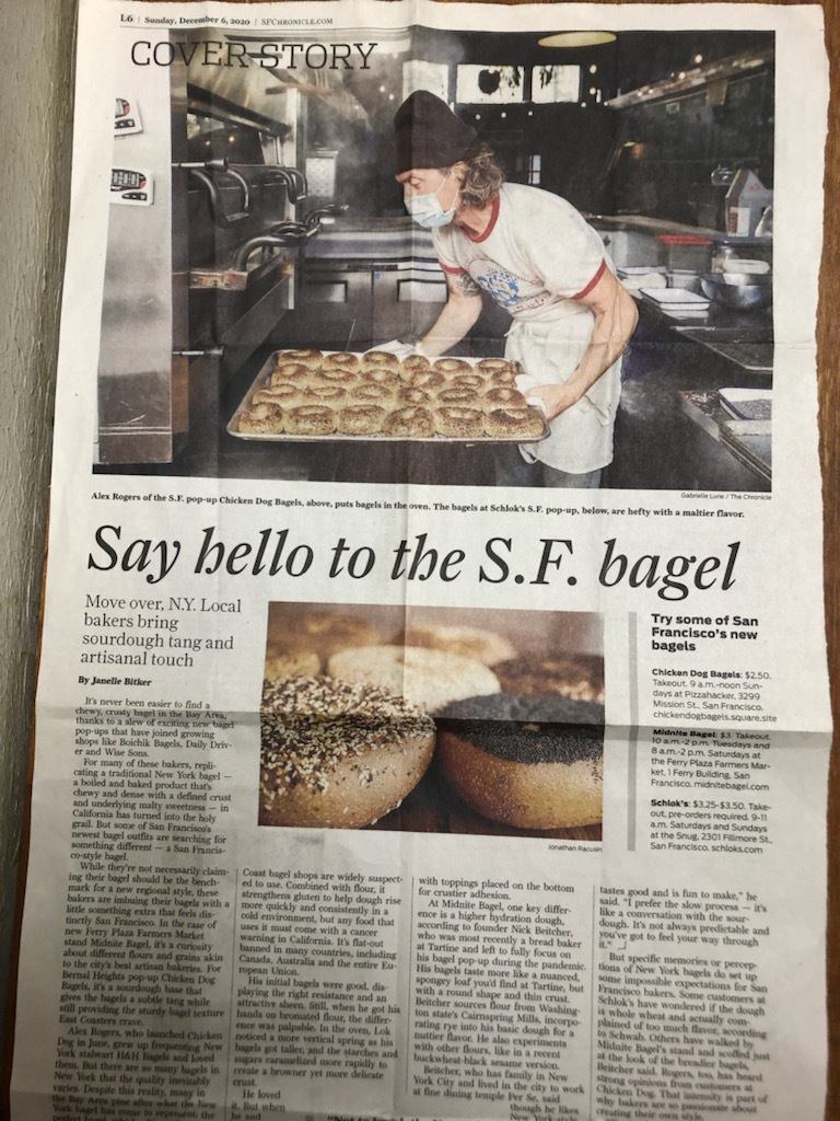 Say hello to the S.F. bagel (1)_f0235809_18324371.jpg
