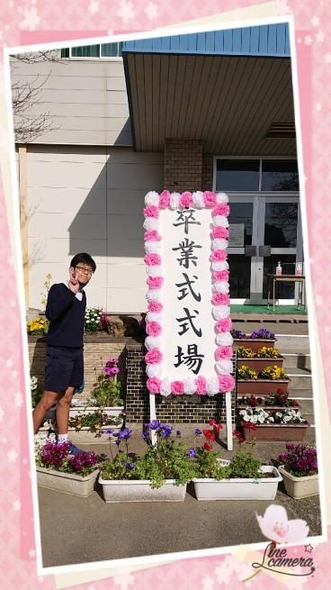 今日はゆづきの小学校..._b0137514_20450461.jpg