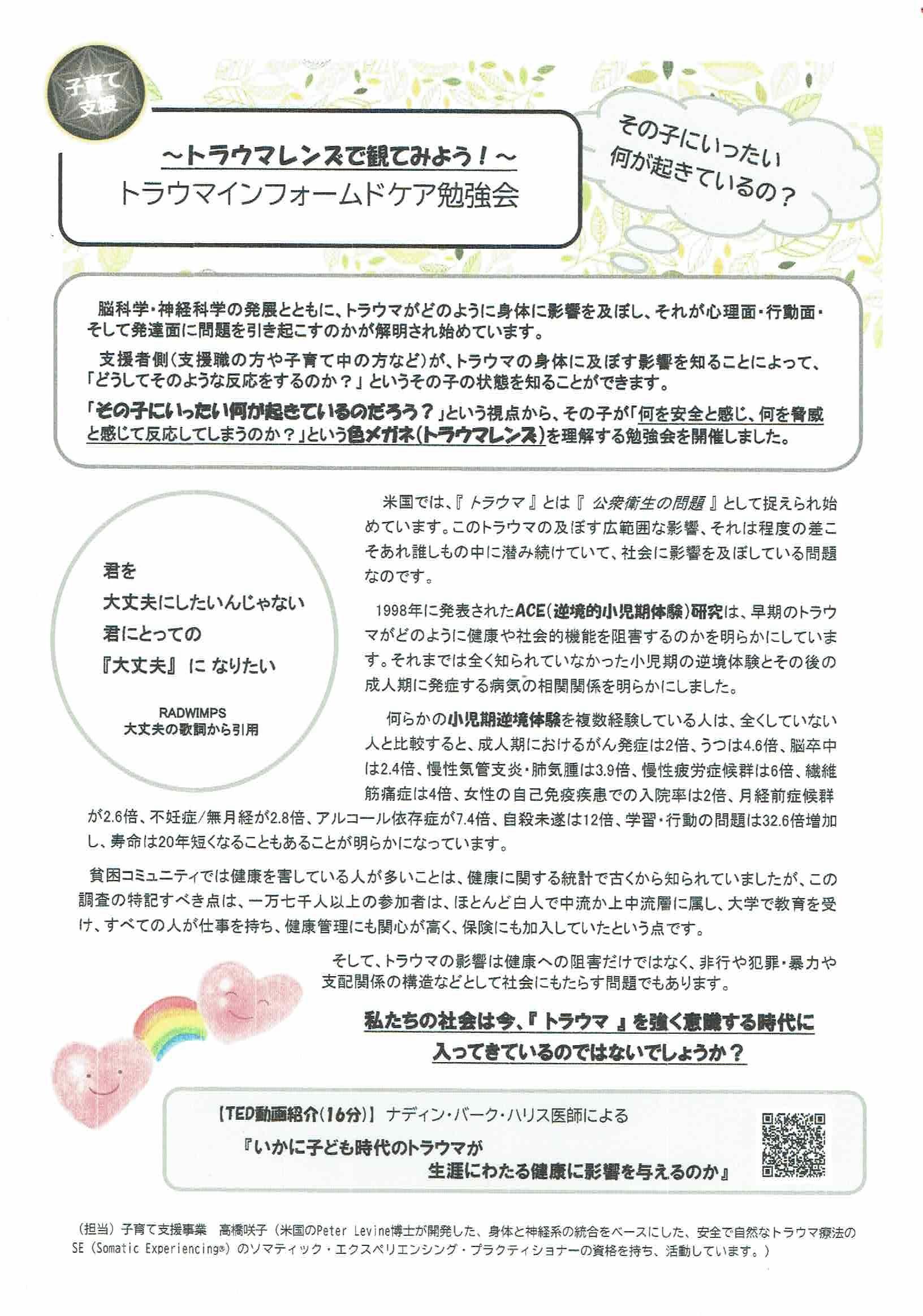 玄米10合 ニュースレター完成!_e0015223_14052566.jpg