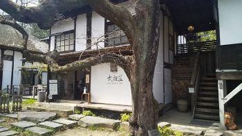 建物探訪 行ってきました♪ 旧白洲邸「武相莊」_c0146040_18480101.jpg