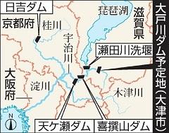 2021年、大戸川ダム復活への動き(4)_f0197754_01204536.jpg