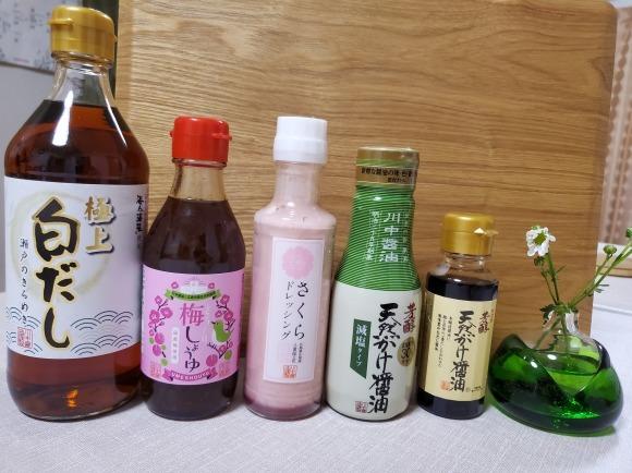 川中醤油さんへ行った🎵_b0170264_10392873.jpg
