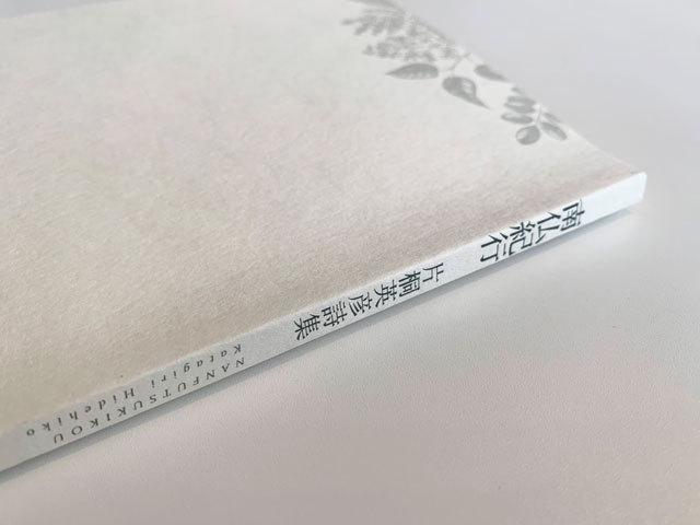僕は 一本の冷たく光るナイフを買った  _f0071480_16363148.jpg