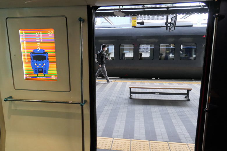 JR在来線昼間特急 最長距離列車の旅7 大分 ⇒ 博多 ソニックの旅_a0388583_23510123.jpg