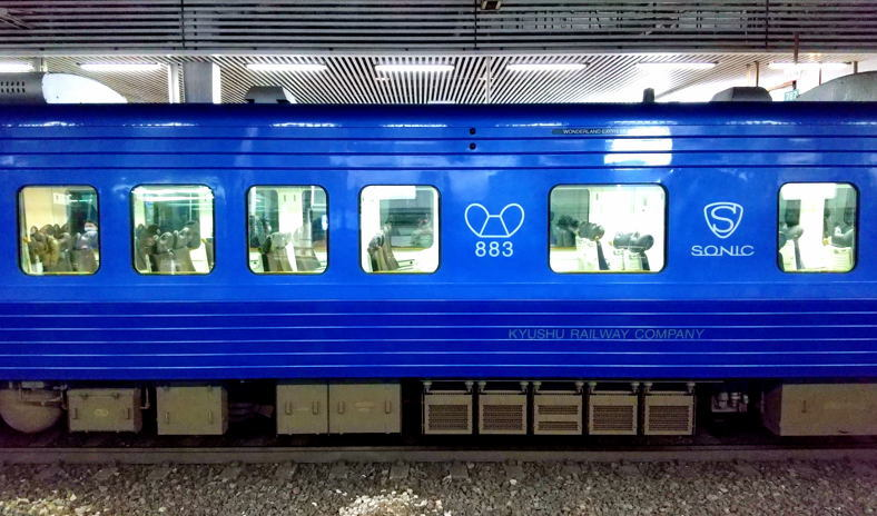 JR在来線昼間特急 最長距離列車の旅7 大分 ⇒ 博多 ソニックの旅_a0388583_23552901.jpg