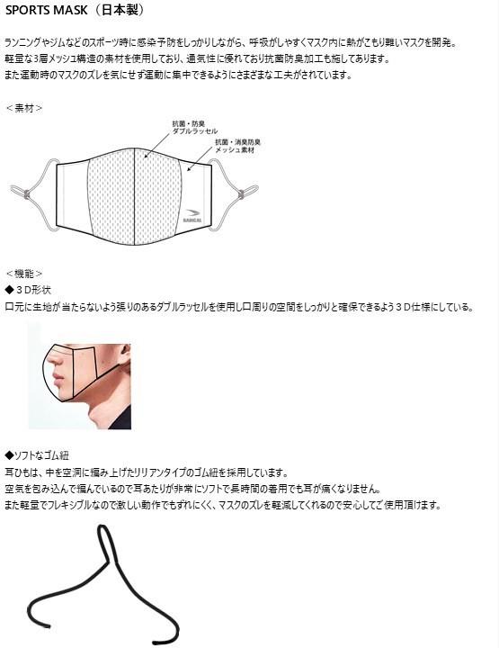 ◑ラディカルWEBショップ 新発売のお知らせ◐_e0137386_12394577.jpg