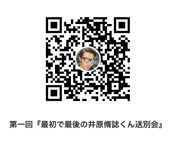 井原の脩誌の話_c0156791_03350057.jpg