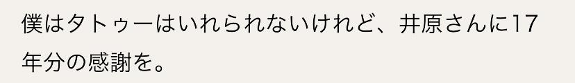 井原の脩誌の話_c0156791_10034025.jpg