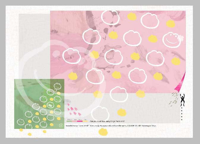 かえるまんじゅう青柳総本家コラボアートポスター at さくら花見会展_f0172313_12012564.png