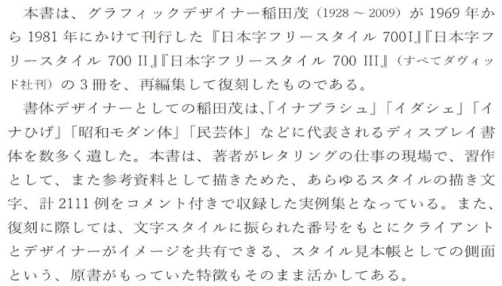 最高気温14.9℃_c0025115_21450397.jpg