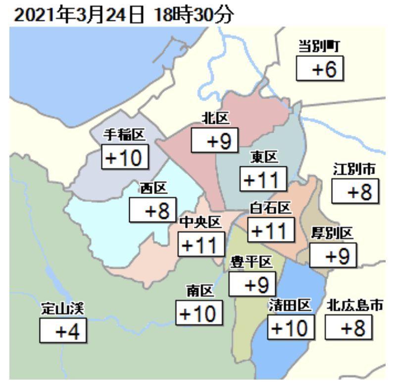 最高気温14.9℃_c0025115_21530489.jpg