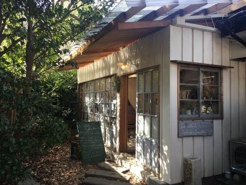 The Little House of Coffee & Boulangerie Yamashita_e0237625_16150433.jpeg
