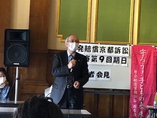 控訴審(大阪高裁)第9回期日・記者会見の報告_f0309437_13084645.jpg