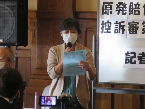 控訴審(大阪高裁)第9回期日・記者会見の報告_f0309437_13085407.jpg