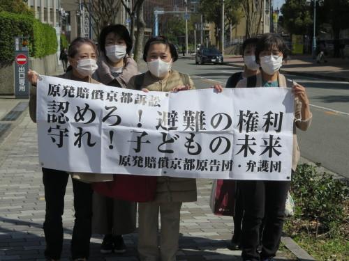 控訴審(大阪高裁)第9回期日・記者会見の報告_f0309437_13094576.jpg