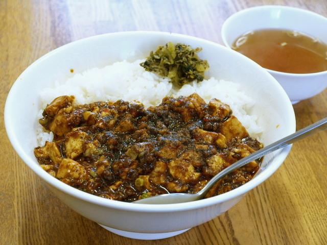 中華レストラン 一代 その10 (麻婆豆腐丼)_d0153062_08002854.jpg