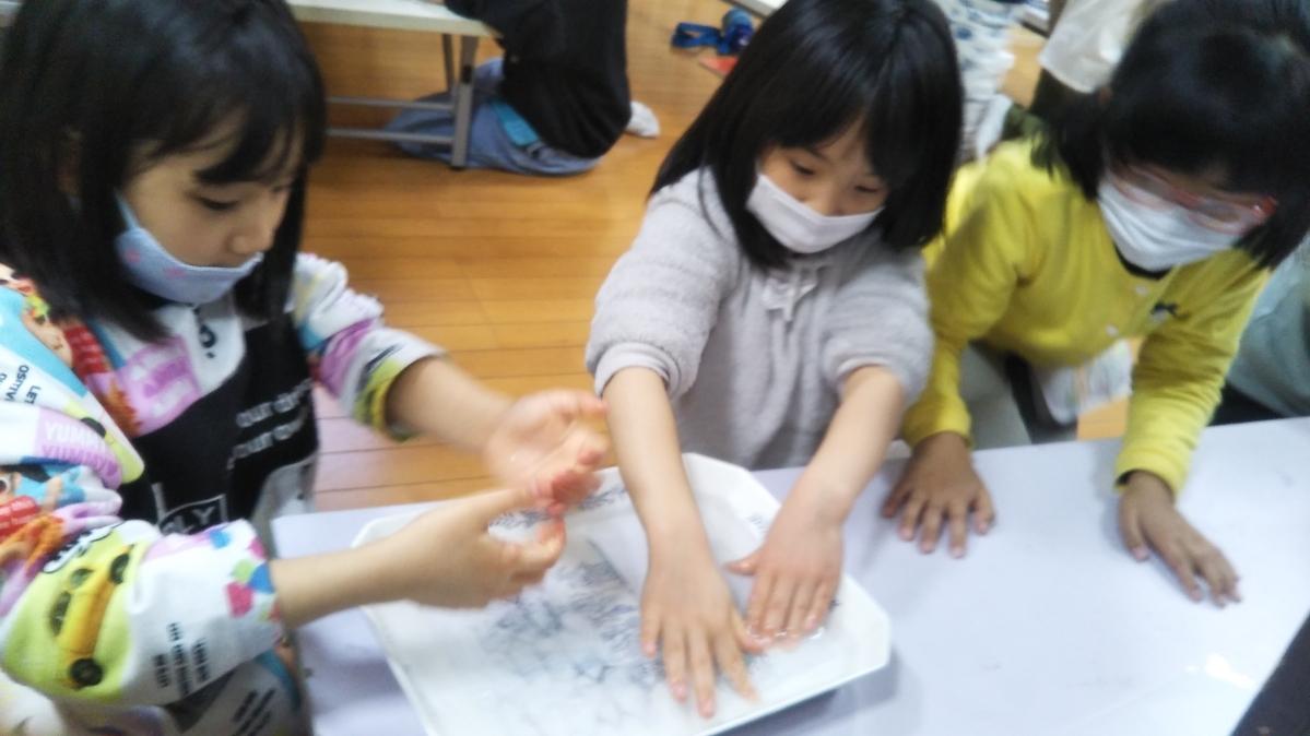 【zippykids荒川】3月22日 Art Activity『マスクケースづくりに挑戦!』_f0225094_20404531.jpg
