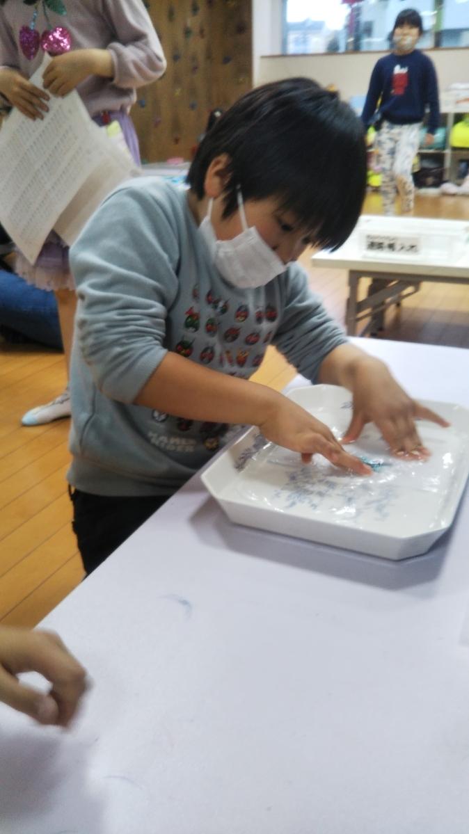 【zippykids荒川】3月22日 Art Activity『マスクケースづくりに挑戦!』_f0225094_20404592.jpg