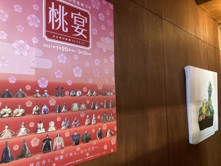 岡井商店_c0194018_16271258.jpg