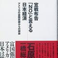 日本を権威主義の国の範疇に入れていたF.フクヤマの『歴史の終わり』_c0315619_14004751.png