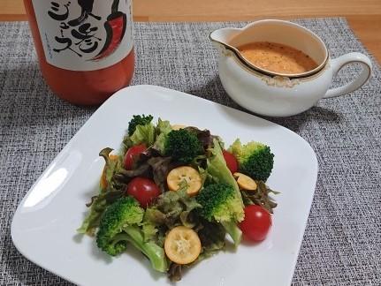 ヘルシー☆食べる 人参とお豆腐のドレッシング_d0361028_21335520.jpg